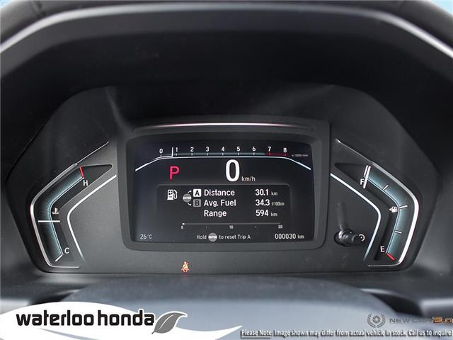 2019 Honda Odyssey Touring (Stk: H6154) in Waterloo - Image 14 of 23