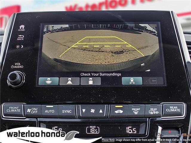 2019 Honda Odyssey Touring (Stk: H6154) in Waterloo - Image 23 of 23