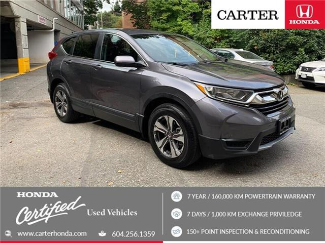 2017 Honda CR-V LX (Stk: 2K28001) in Vancouver - Image 1 of 23