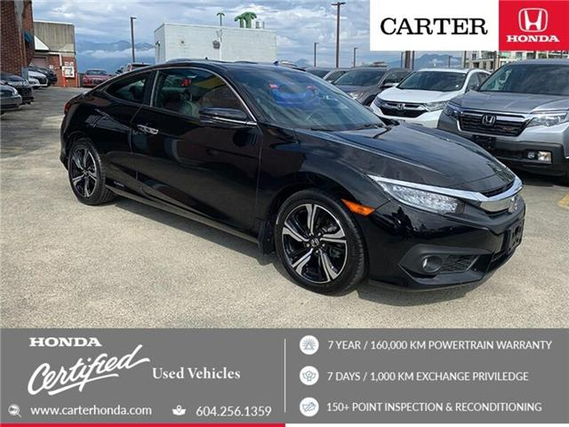 2016 Honda Civic Touring (Stk: B77400) in Vancouver - Image 1 of 22