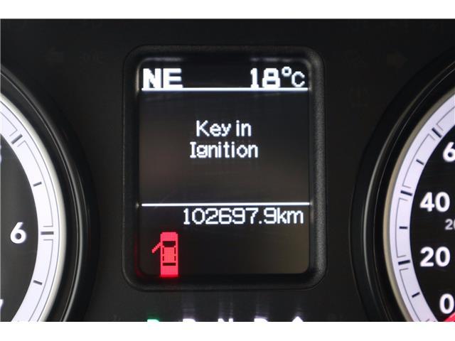2015 RAM 1500 SLT (Stk: P19-114B) in Huntsville - Image 21 of 33