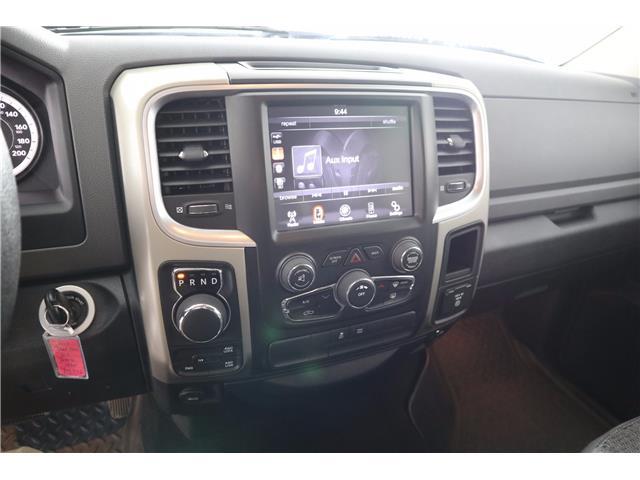 2015 RAM 1500 SLT (Stk: P19-114B) in Huntsville - Image 23 of 33