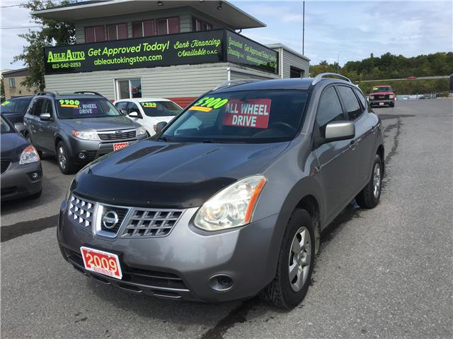 2009 Nissan Rogue S (Stk: 2552) in Kingston - Image 1 of 14