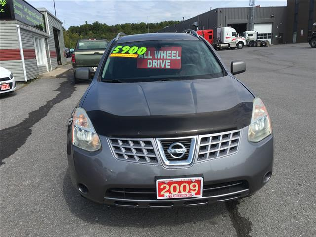 2009 Nissan Rogue S (Stk: 2552) in Kingston - Image 2 of 14