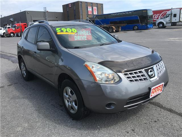 2009 Nissan Rogue S (Stk: 2552) in Kingston - Image 3 of 14