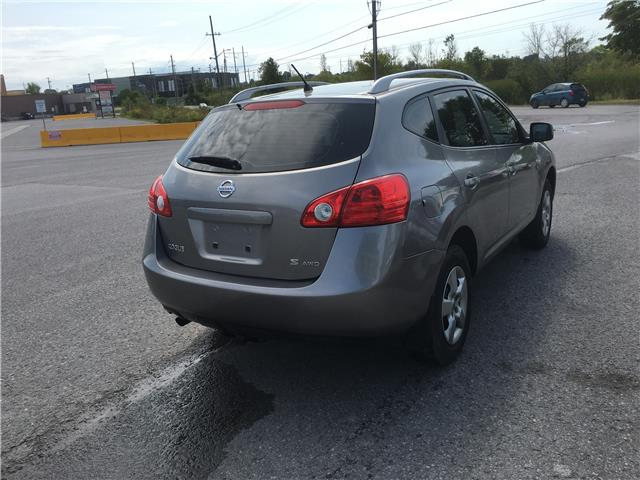 2009 Nissan Rogue S (Stk: 2552) in Kingston - Image 4 of 14