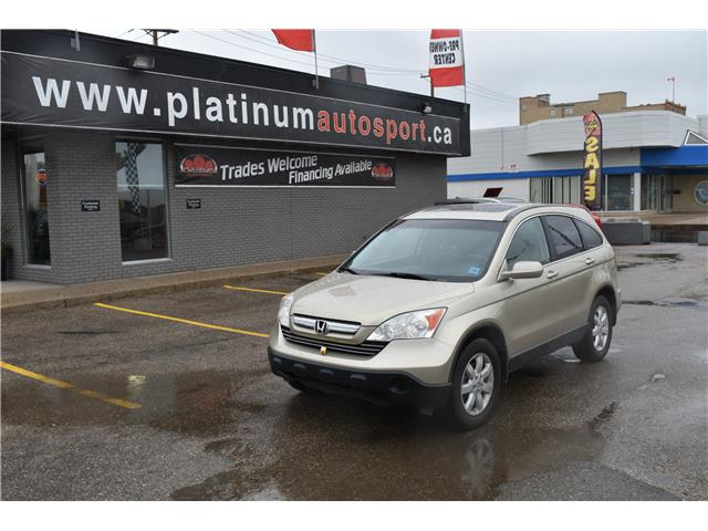 2007 Honda CR-V EX-L (Stk: BP627) in Saskatoon - Image 1 of 15