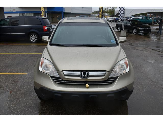 2007 Honda CR-V EX-L (Stk: BP627) in Saskatoon - Image 15 of 15