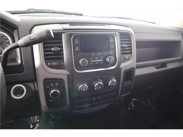 2017 RAM 1500 ST (Stk: 17-213) in Huntsville - Image 22 of 28