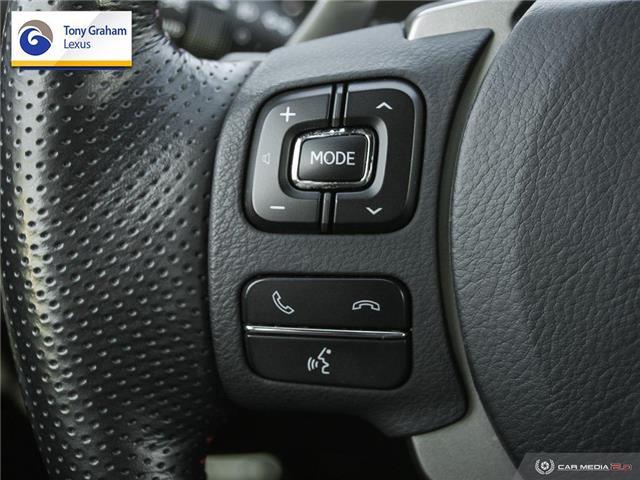 2017 Lexus NX 200t Base (Stk: Y3511) in Ottawa - Image 18 of 27