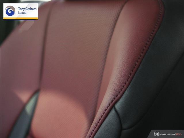 2017 Lexus NX 200t Base (Stk: Y3511) in Ottawa - Image 23 of 27