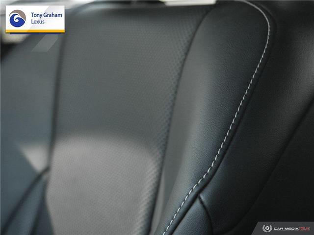 2016 Lexus NX 200t Base (Stk: Y3509) in Ottawa - Image 23 of 27