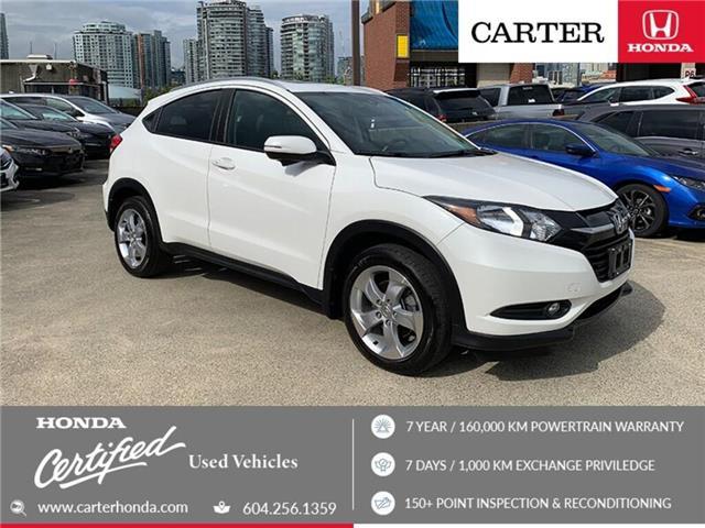 2016 Honda HR-V EX-L (Stk: 2K17981) in Vancouver - Image 1 of 23