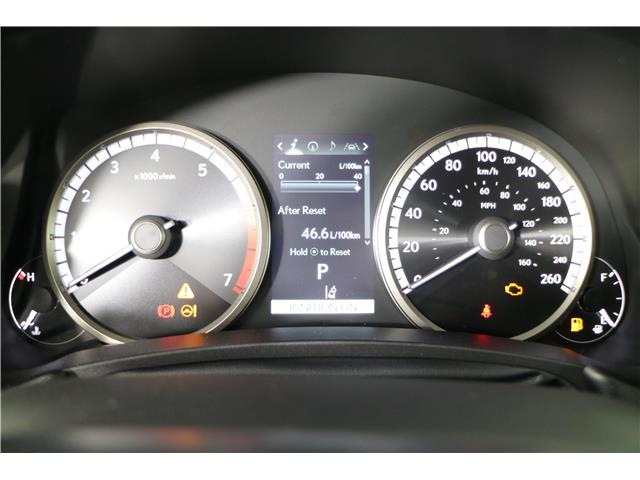 2020 Lexus NX 300  (Stk: 298088) in Markham - Image 16 of 26
