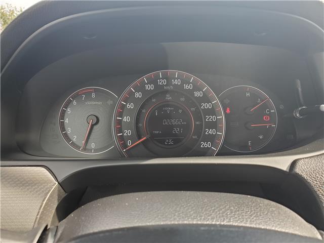 2017 Honda Accord EX (Stk: HC2538) in Mississauga - Image 14 of 23