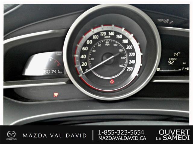 2016 Mazda Mazda3  (Stk: 19447A) in Val-David - Image 13 of 20