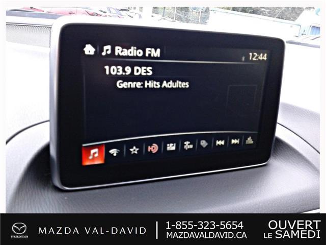 2016 Mazda Mazda3  (Stk: 19447A) in Val-David - Image 16 of 20