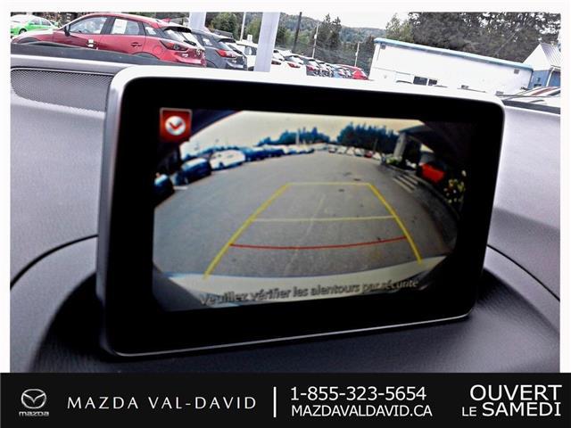 2016 Mazda Mazda3  (Stk: 19447A) in Val-David - Image 17 of 20
