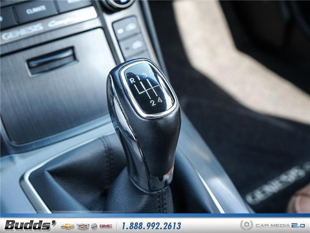 2016 Hyundai Genesis Coupe 3.8 GT (Stk: CV9017AA) in Oakville - Image 17 of 25