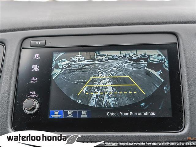2019 Honda HR-V LX (Stk: H6170) in Waterloo - Image 23 of 23