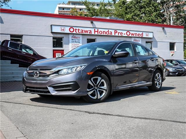 2017 Honda Civic LX (Stk: H7719-0) in Ottawa - Image 1 of 26