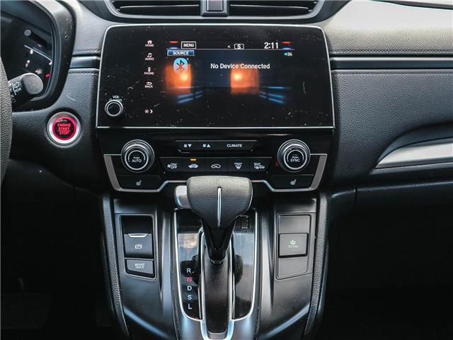 2018 Honda CR-V LX (Stk: 32337-1) in Ottawa - Image 13 of 26