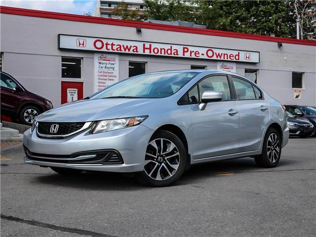 2015 Honda Civic EX (Stk: H7885-0) in Ottawa - Image 1 of 26