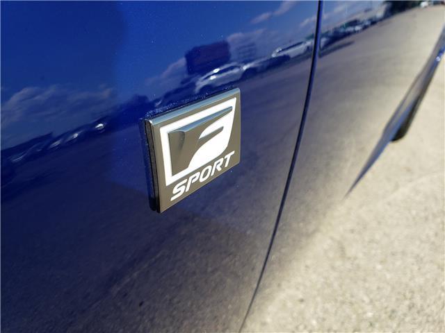 2019 Lexus IS 300  (Stk: P6950) in Etobicoke - Image 4 of 27