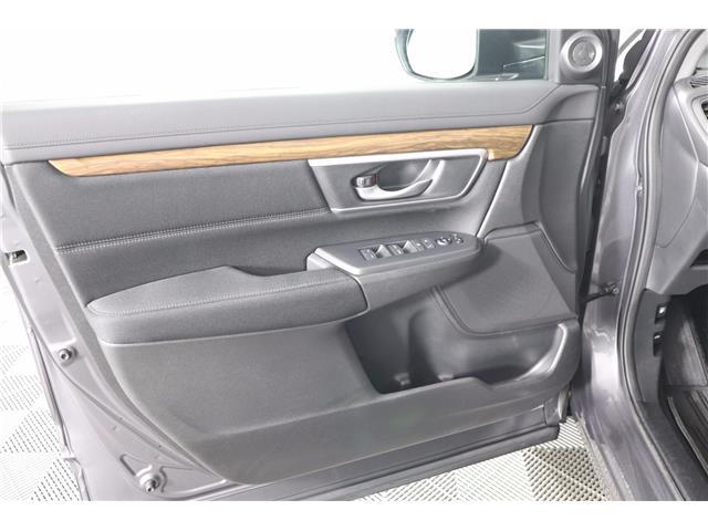 2017 Honda CR-V EX (Stk: 219265A) in Huntsville - Image 16 of 33