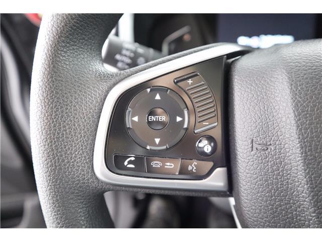 2017 Honda CR-V EX (Stk: 219265A) in Huntsville - Image 21 of 33