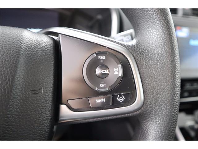 2017 Honda CR-V EX (Stk: 219265A) in Huntsville - Image 22 of 33