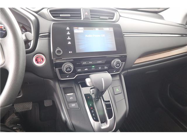 2017 Honda CR-V EX (Stk: 219265A) in Huntsville - Image 24 of 33