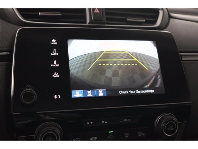 2017 Honda CR-V EX (Stk: 219265A) in Huntsville - Image 25 of 33