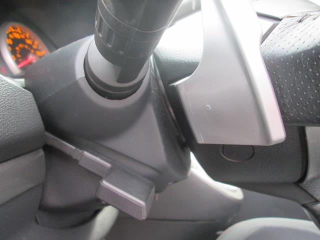 2009 Nissan Sentra SE-R (Stk: pt414) in Saskatoon - Image 10 of 20