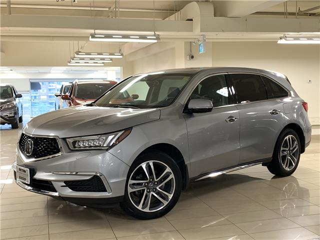 2018 Acura MDX Navigation Package (Stk: M12792A) in Toronto - Image 1 of 11