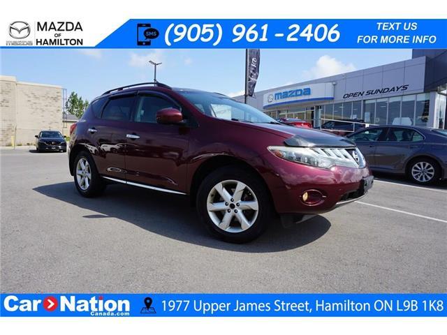 2009 Nissan Murano  (Stk: HU885) in Hamilton - Image 1 of 36