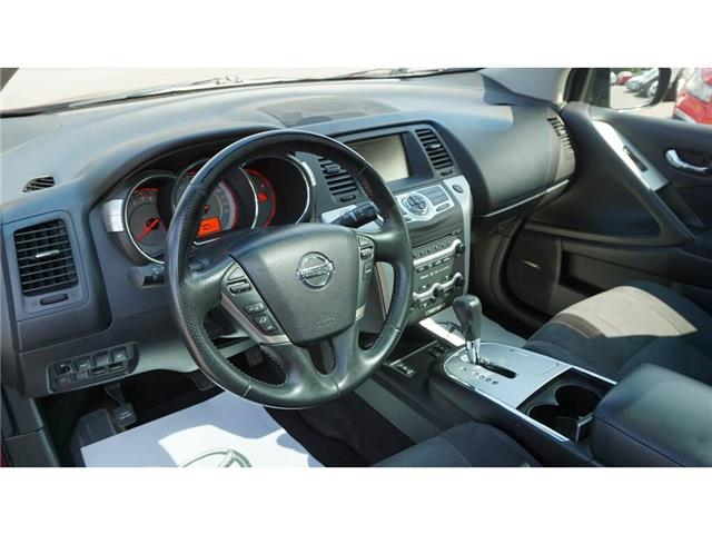 2009 Nissan Murano  (Stk: HU885) in Hamilton - Image 18 of 36