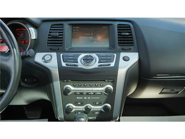 2009 Nissan Murano  (Stk: HU885) in Hamilton - Image 31 of 36