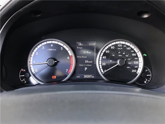 2018 Lexus NX 300  (Stk: 28823A) in Markham - Image 16 of 25