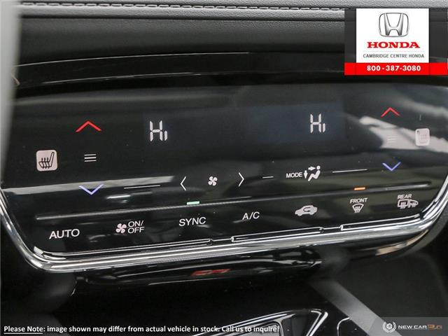 2019 Honda HR-V Touring (Stk: 20266) in Cambridge - Image 24 of 24