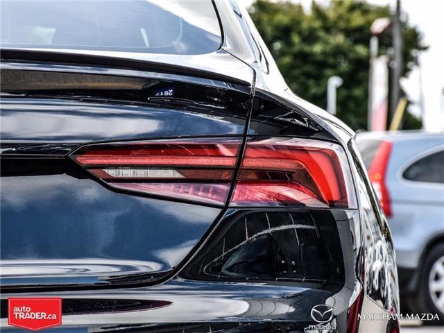 2018 Audi S5 3.0T Technik (Stk: D5190702A) in Markham - Image 6 of 30