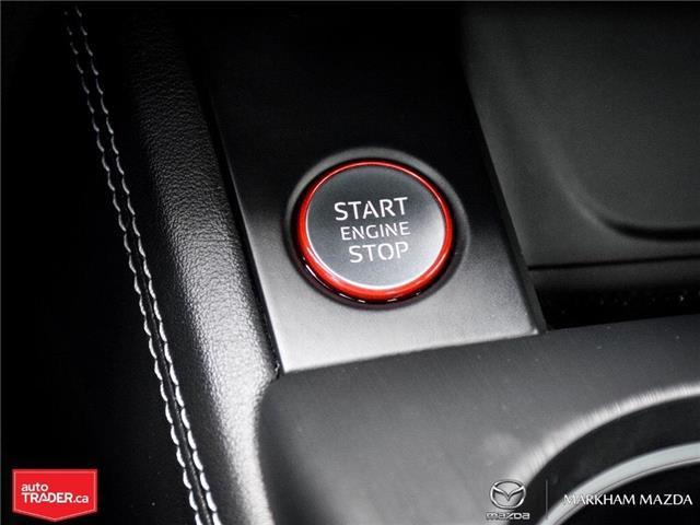 2018 Audi S5 3.0T Technik (Stk: D5190702A) in Markham - Image 14 of 30