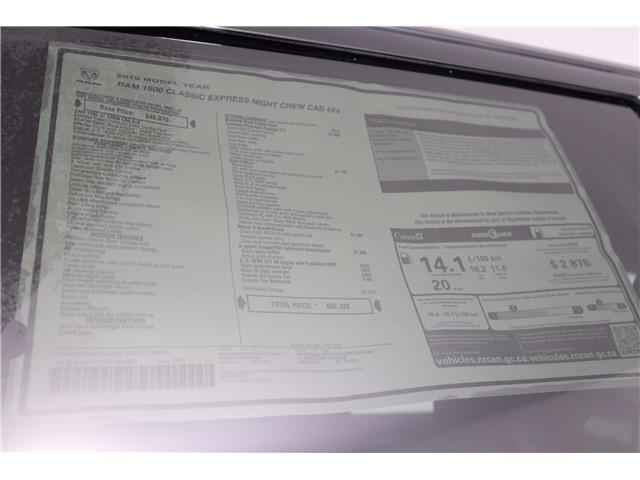 2019 RAM 1500 Classic ST (Stk: 19-475) in Huntsville - Image 12 of 29