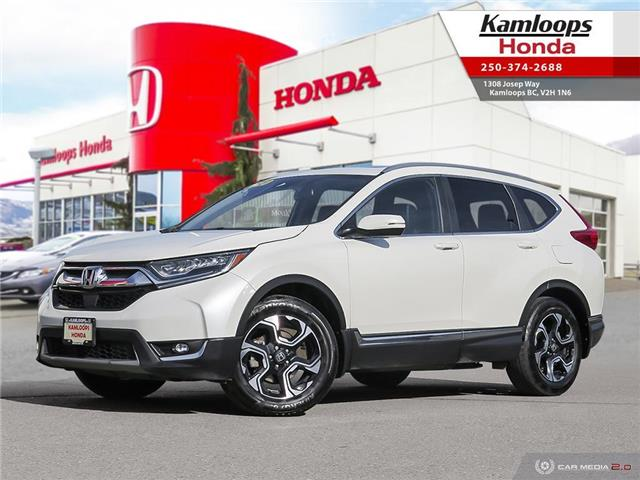 2017 Honda CR-V Touring 2HKRW2H95HH121013 14576A in Kamloops