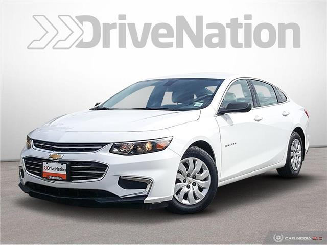 2016 Chevrolet Malibu L (Stk: G0250) in Abbotsford - Image 1 of 25