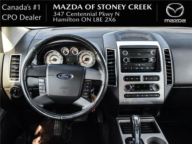 2008 Ford Edge SEL (Stk: SN1276A) in Hamilton - Image 15 of 21