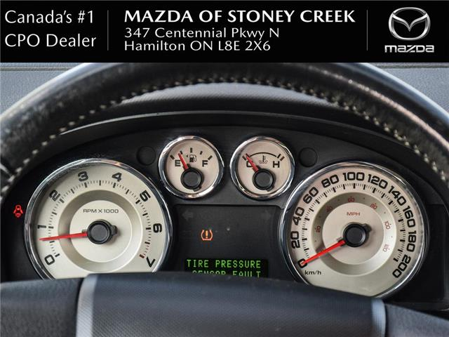 2008 Ford Edge SEL (Stk: SN1276A) in Hamilton - Image 17 of 21