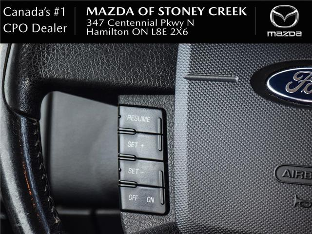 2008 Ford Edge SEL (Stk: SN1276A) in Hamilton - Image 18 of 21