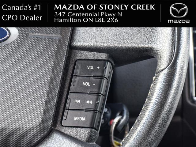 2008 Ford Edge SEL (Stk: SN1276A) in Hamilton - Image 19 of 21