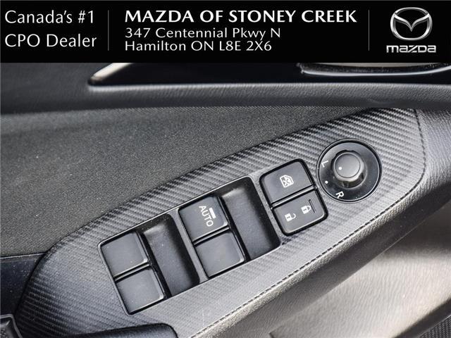 2015 Mazda Mazda3 GS (Stk: SU1355) in Hamilton - Image 11 of 23